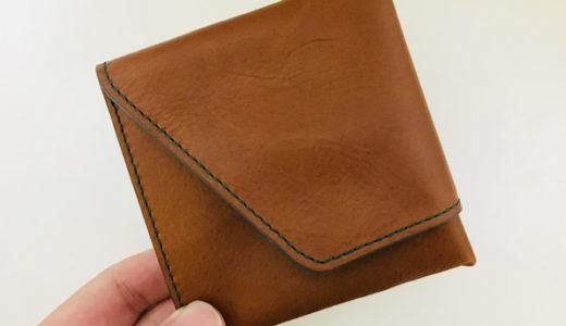 アブラサスの旅行財布【口コミ評判】防犯性が高くて普段使いにも最適。