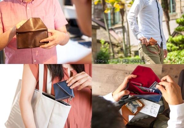 旅行財布の普段使い