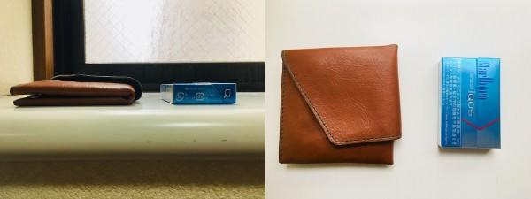 アブラサス旅行財布とタバコのサイズ比較