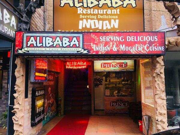 アリババの外観