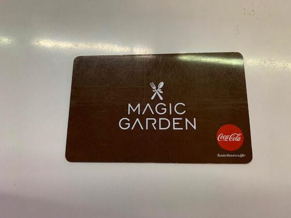 ドンムアン空港4階にあるフードコートのカード