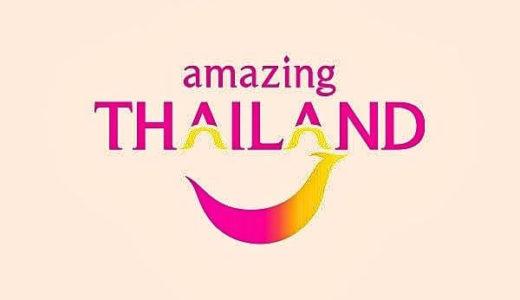 タイ国政府観光庁のアイコン2