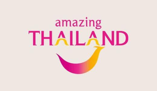 タイ国政府観光庁のアイコン1