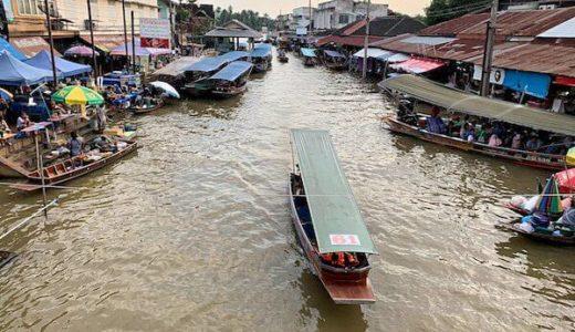 バンコクから行ける水上マーケット8ヶ所。人気マーケット、ローカルなマーケットも紹介します。