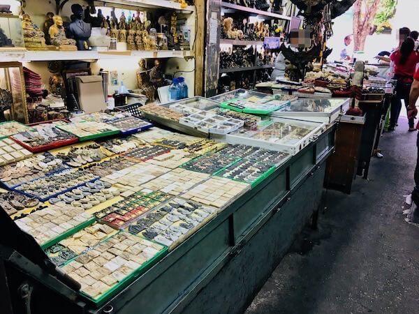 アミュレットマーケット(Amulet Market)で売られているお守り1