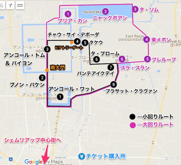 アンコールワット観光ルートMAP