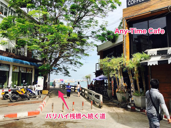 Any-Time Cafe