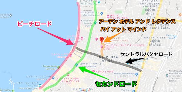 アーデン ホテル アンド レジデンス バイ アット マインド(Arden Hotel and Residence by At Mind)の場所を記した地図