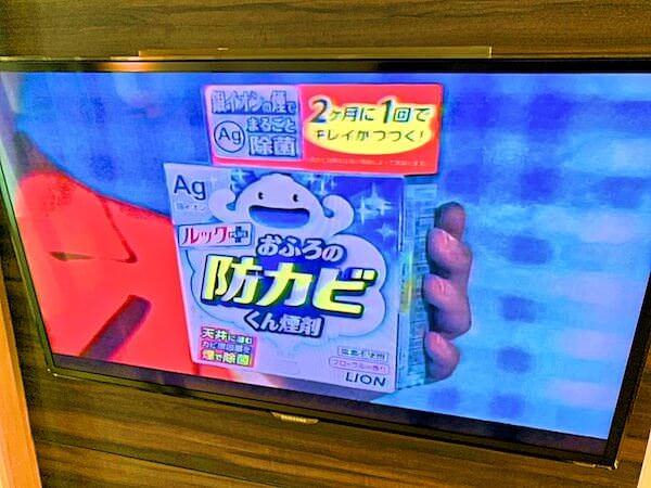 アライズホテルスクンビット(Arize Hotel Sukhumvit)の客室で見た日本のテレビ番組