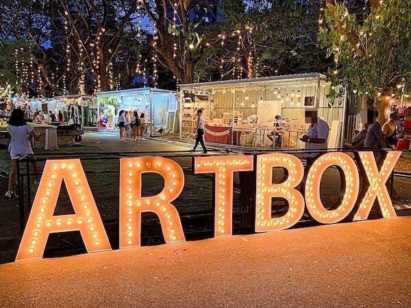 アートボックス バンコク(ArtBox Bangkok)の入り口