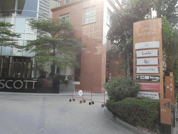 アスコット サトーン バンコク(Ascott Sathorn Bangkok)の客室の入り口