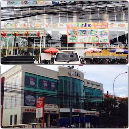 アジアスーパーマーケットとラッキーモール