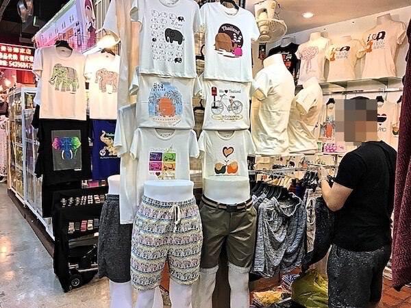 アジアティーク チャルンクルンエリアのTシャツショップ