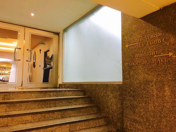 AVANI パタヤ リゾート&スパ (AVANI Pattaya Resort & Spa)とロイヤルガーデンプラザの連絡通路