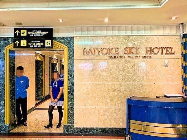 バイヨークスカイホテル(Baiyoke Sky Hotel)のエレベーター