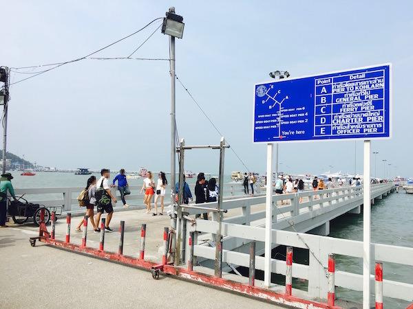 バリハイ桟橋の入り口