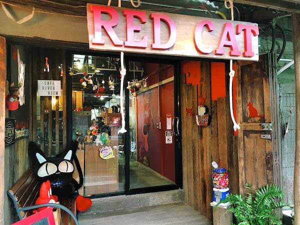 百年市場のカフェRED CAT