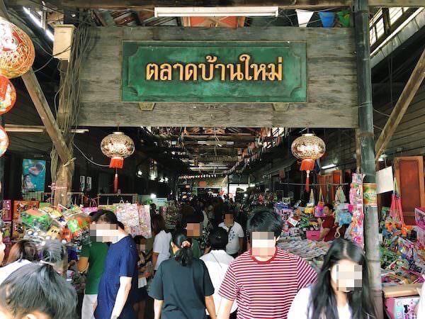 百年市場の入り口