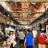 チャチュンサオの百年市場