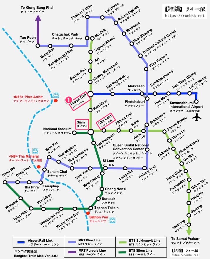 スワンナプーム空港からBTSサイアムまでの路線図