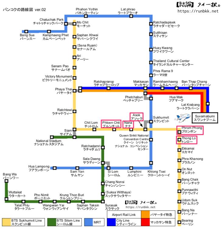バンコクのBTSマップ スクンビットエリア