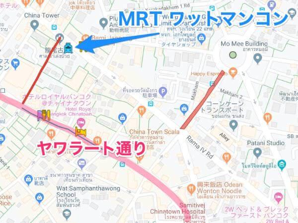 ヤワラート通り周辺の地図