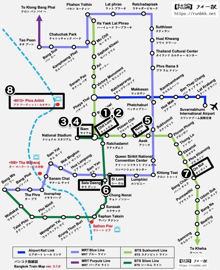 バンコクの高レート両替所の最寄駅を記した路線図