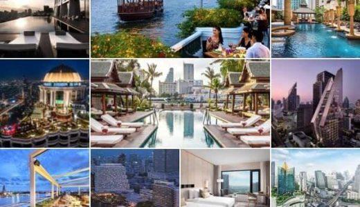 バンコク最強の五つ星ホテルランキング。1泊10万円の超高級ホテル〜1泊1万円前後のコスパホテルまで。贅沢を味わうべし!