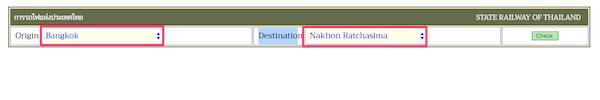 バンコクからコラートへの列車時刻表1