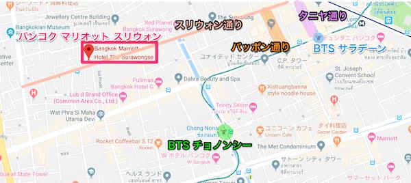 バンコク マリオット スリウォン周辺の地図