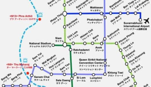 【最新版】バンコクの路線図。旅行者に需要がある路線だけをピックアップ【BTS・MRT・エアポートレールリンク】
