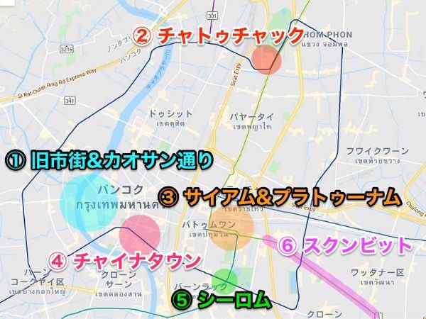 バンコクの観光エリア地図