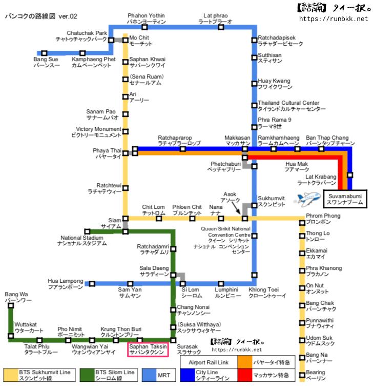 BTS路線図 サパーンタクシン