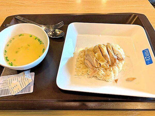 ターミナル21のPier21で食べたカオマンガイ