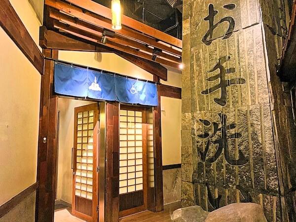 ターミナル21の東京フロアにあるトイレ