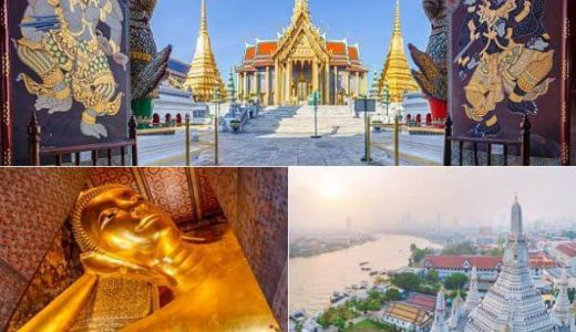 バンコク三大寺院への行き方。ワットプラケオ、ワットアルン、ワットポー。