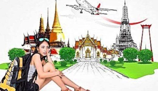 バンコク旅行のモデルコースイラスト