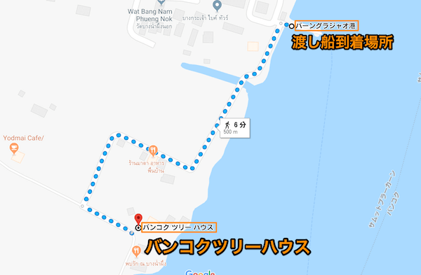 渡し船到着場所からバンコクツリーハウスへの地図