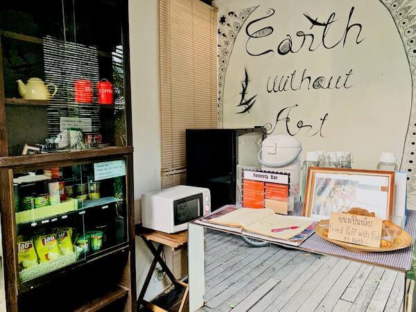 バンコク ツリー ハウス(Bangkok Tree House)の無料コーヒー類
