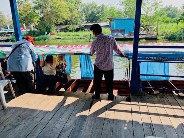 バンプリー水上マーケットのボート乗り場2
