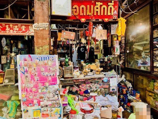 バンプリー百年市場の店