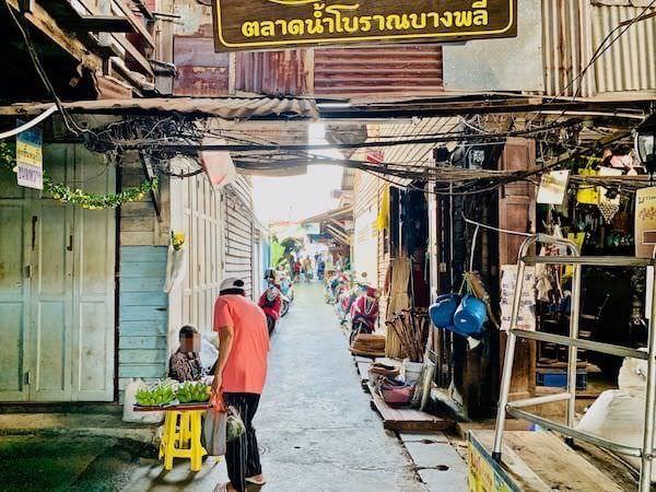 バンプリー百年市場の店舗4