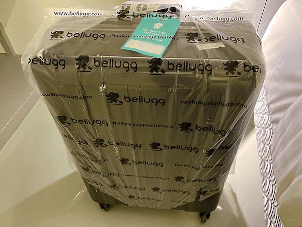 ベルラックの荷物配送サービスを利用してホテルに届いた筆者の荷物