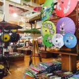 ボーサーンの傘販売店