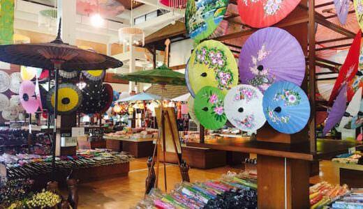 チェンマイのボーサーン。色鮮やかな傘が並ぶ町の見所と行き方。