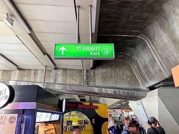 BTSアーリーの3番出口