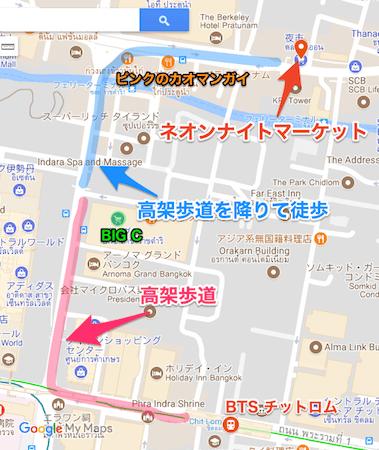 BTS チットロムからネオンマーケットまでの地図