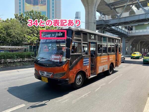 34番の路線バス