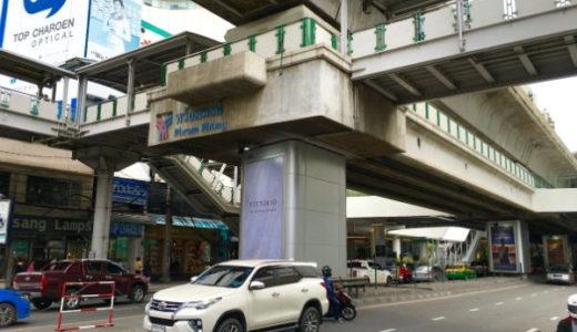 BTS プロンポン周辺の観光情報。バンコク最大の日本人街。