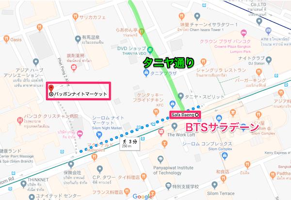BTSサラデーンからパッポンナイトマーケットへの地図